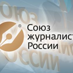 ruj_fb_1.jpg