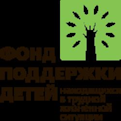 ДЕТСТВО_ЛОГО.png